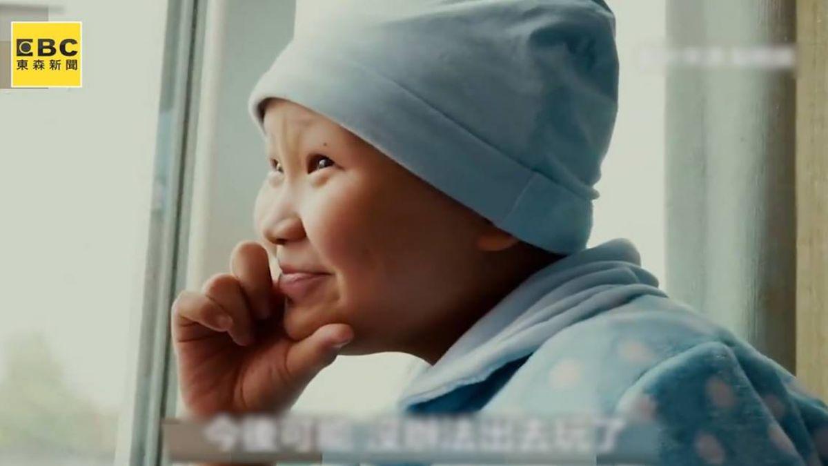 「謝謝爸媽!」骨癌女孩視頻日記 網友感動淚崩