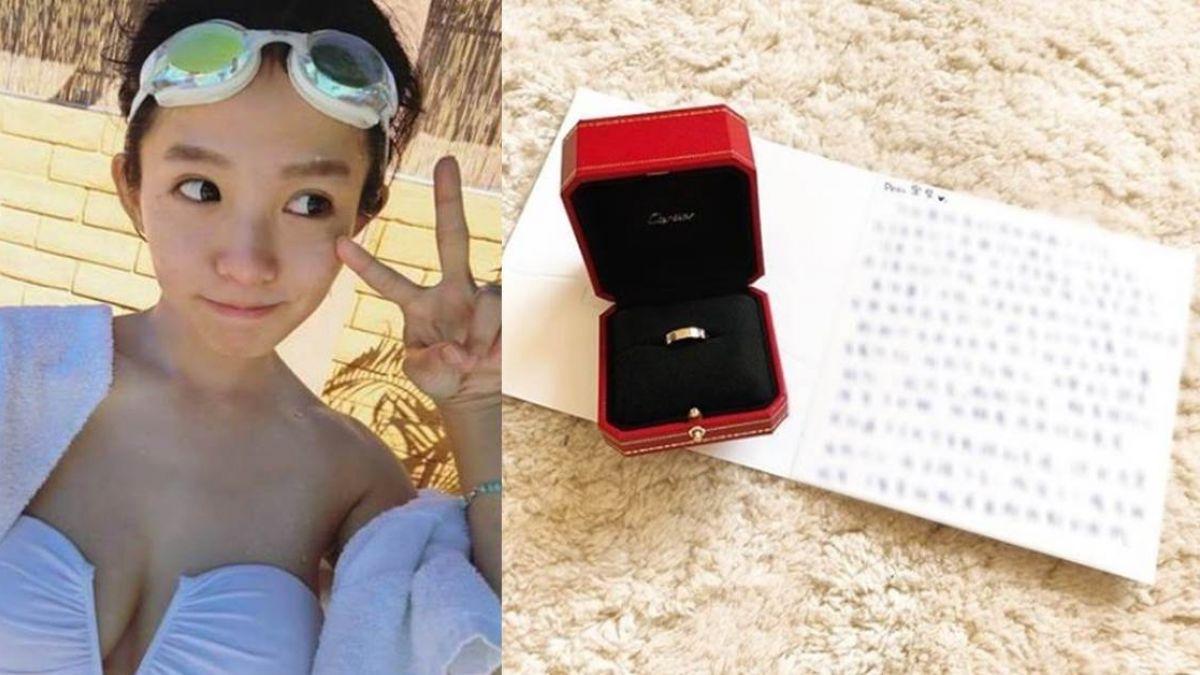 閃婚?瑤瑤收戒指「我願意!」 驚喜宣布:我會永遠愛你