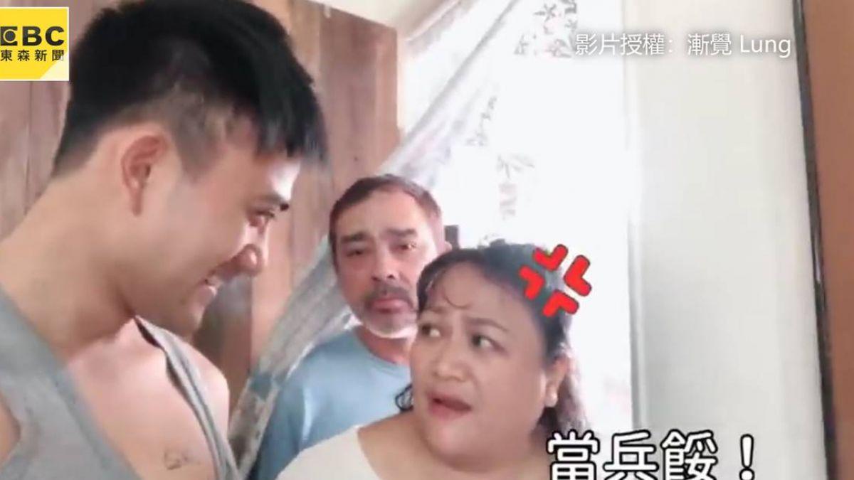 爆笑!胸口「刺」上愛的印記 媽媽怒飆超Q口音:給我拿掉