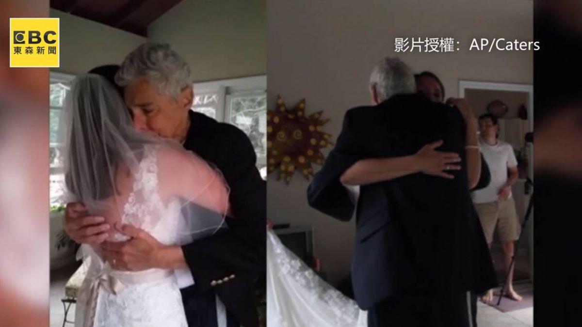 有洋蔥!借婚紗與癌父共舞 3年後婚禮播出「跨越生死的祝福」