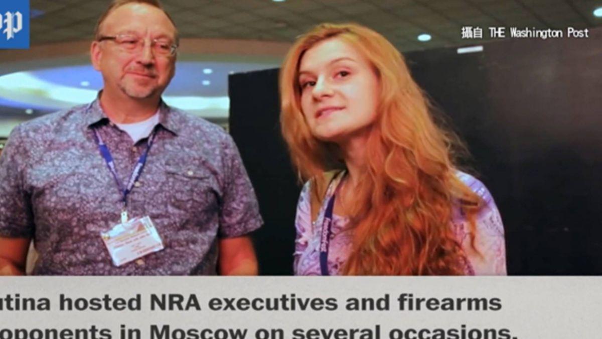 遭控企圖影響美國政局 俄29歲女學生被捕