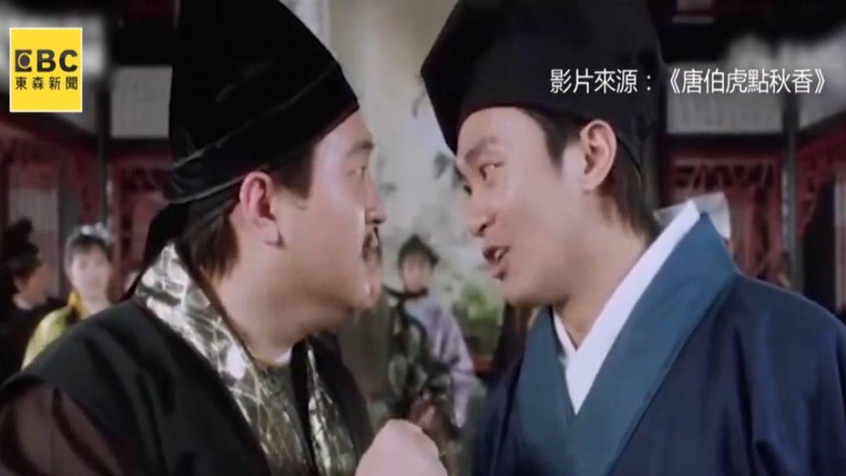 星爺經典電影配日語 網友驚呼無違和!