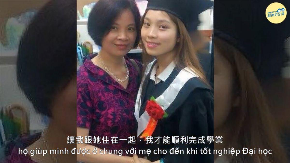 堅強越南母來台幫傭 14年青春換3女兒成家、讀碩士