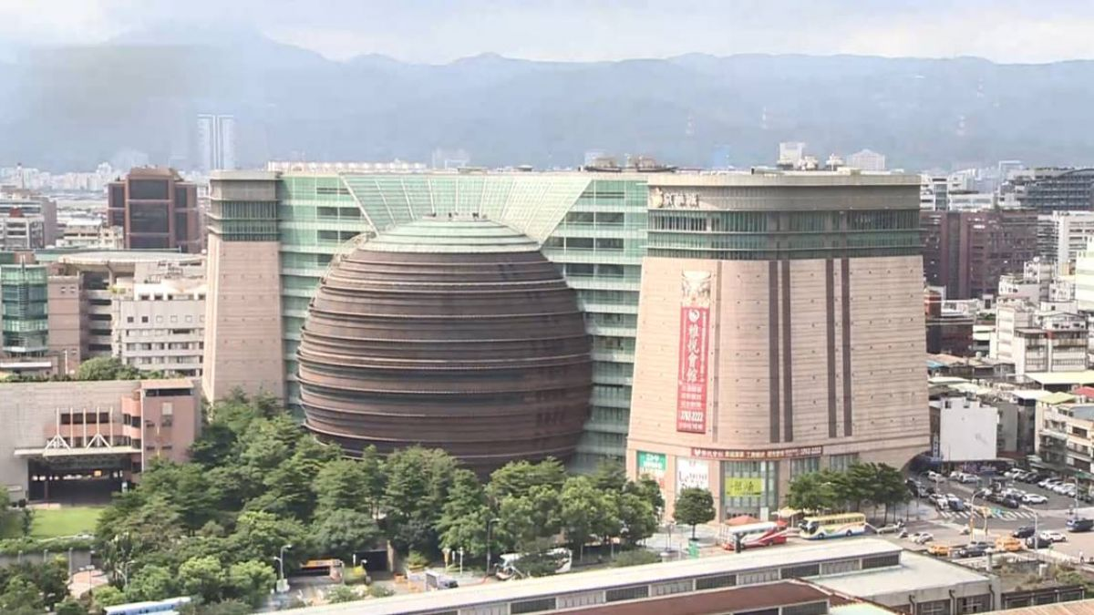 京華城將走入歷史?不堪連年虧損 底價380億積極求售