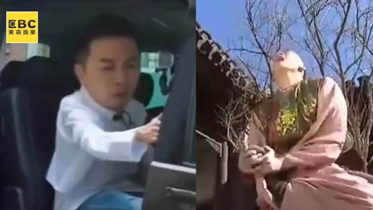 趙薇不小心夾傷蘇有朋!網翻《還珠》誤傷片段:驚人相似
