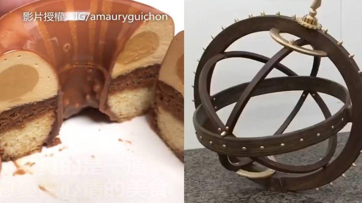 鬼斧神工!法帥哥甜點師 巧克力變身超狂藝術品