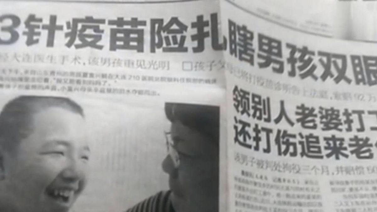 陸假疫苗風暴擴大 李克強:突破人道德底線