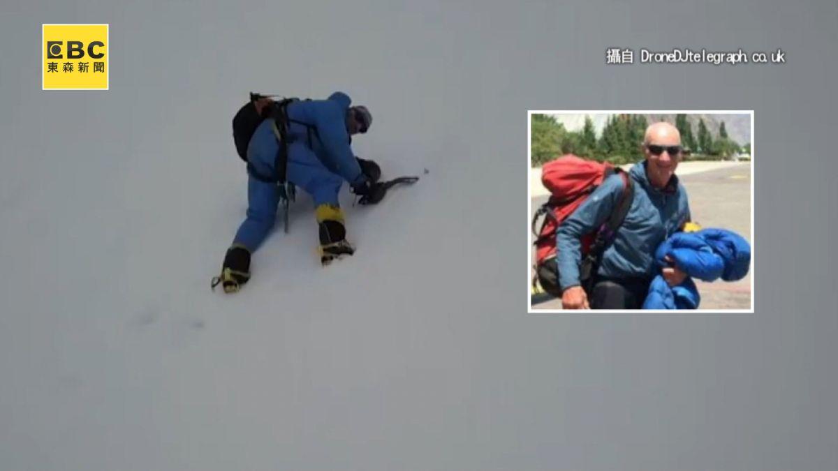 65歲登山家失蹤36小時! 被困世界第12高峰 無人機成功救援