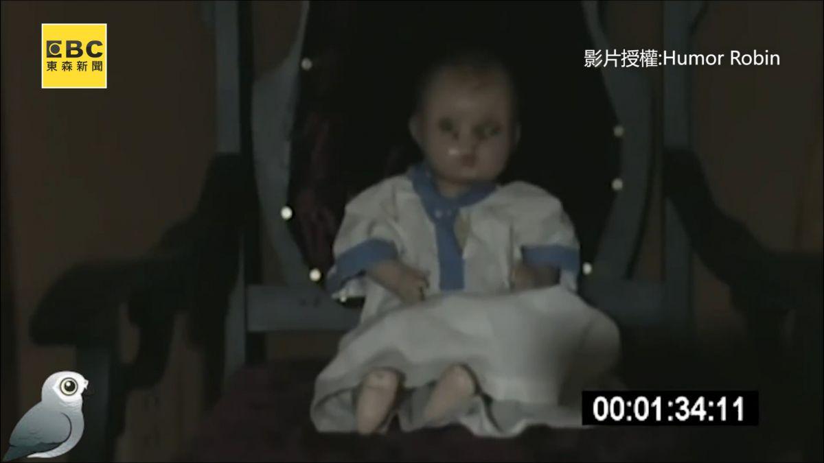 怎麼會動...張牙舞爪的恐怖娃娃 毛骨悚然影片曝光