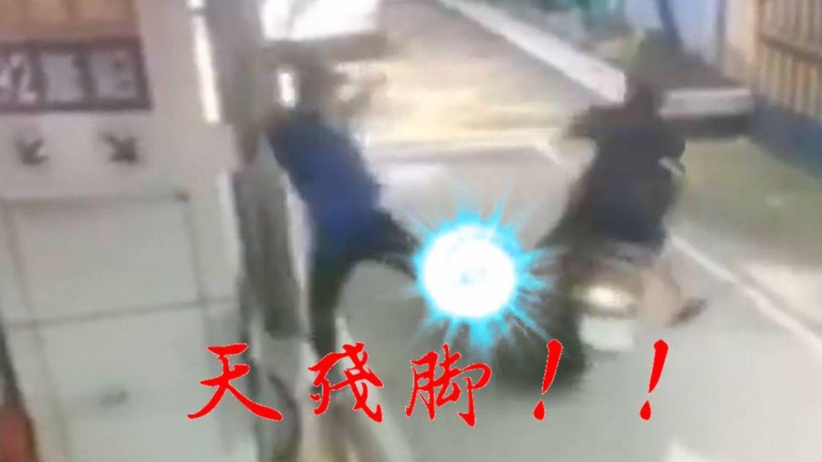 無業男加霸王油企圖逃逸 店員使出密技「天殘腳」踹阻