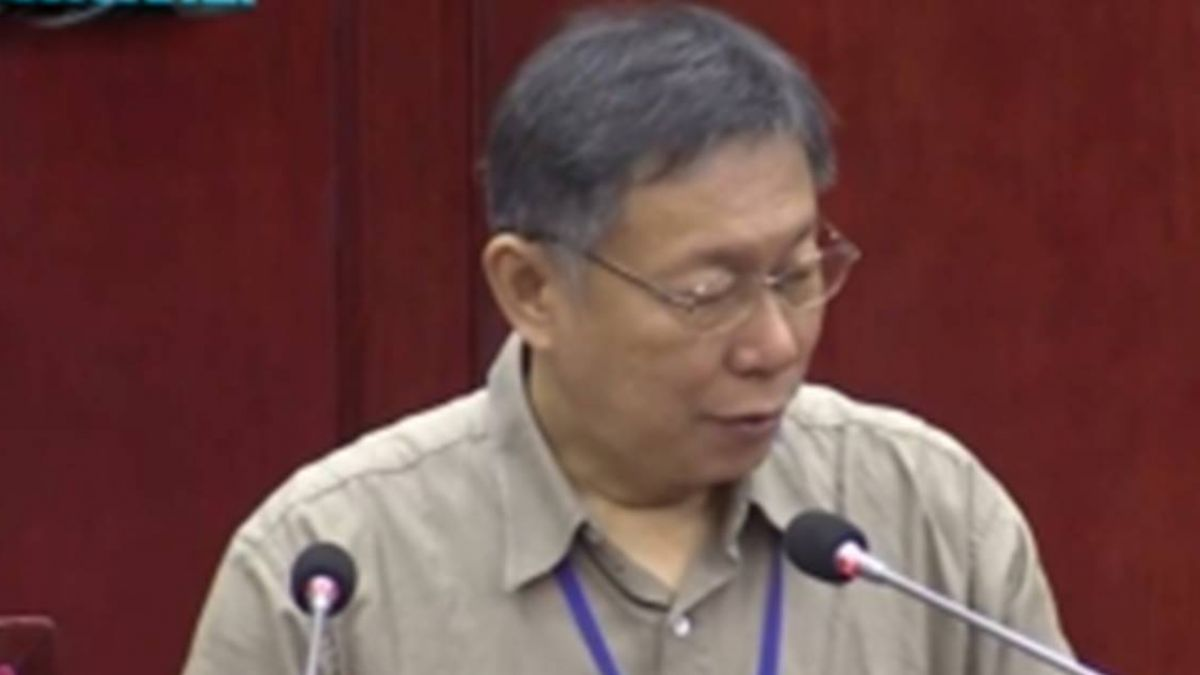 東亞青運遭取消 柯P:北京不智的行為