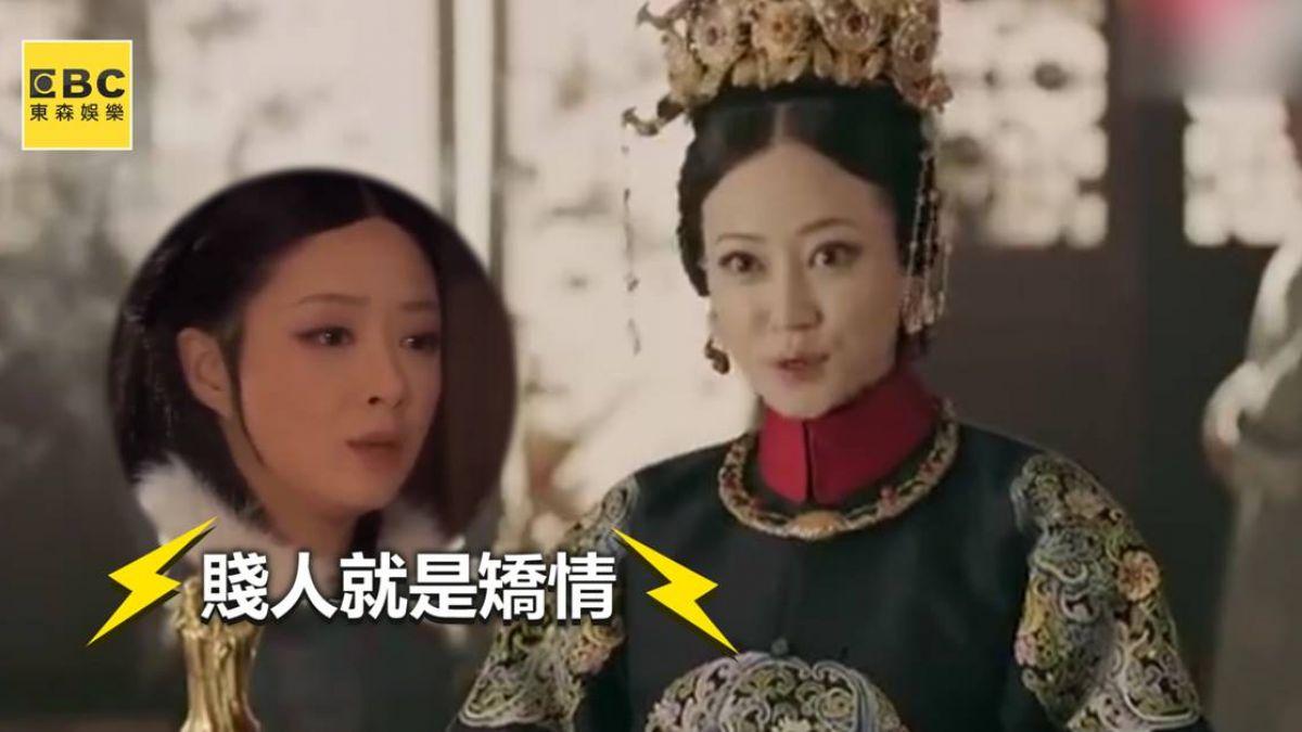 《延禧》皇后太弱遭欺負!華妃蔣欣看不下去怒傳後宮心法