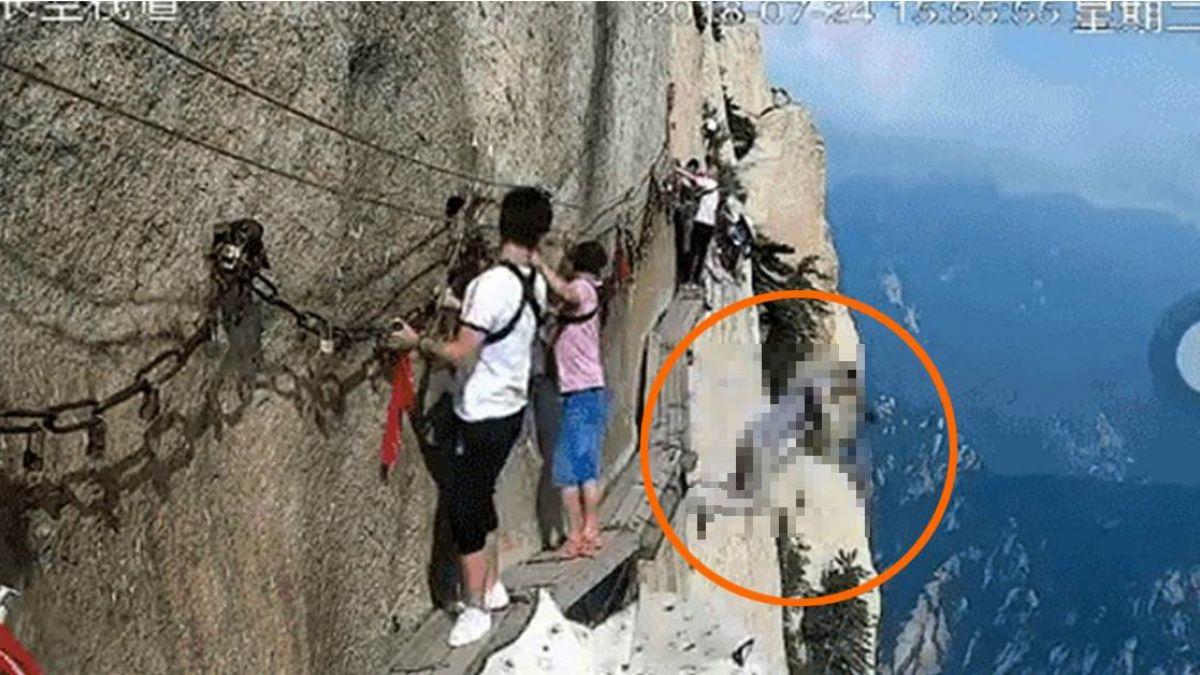 驚悚畫面曝光!遊客跳海拔2千米華山棧道 大家嚇壞