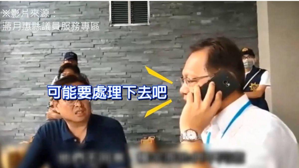 张菀玥:避险推升黄金破位千三 但短期或面临回调