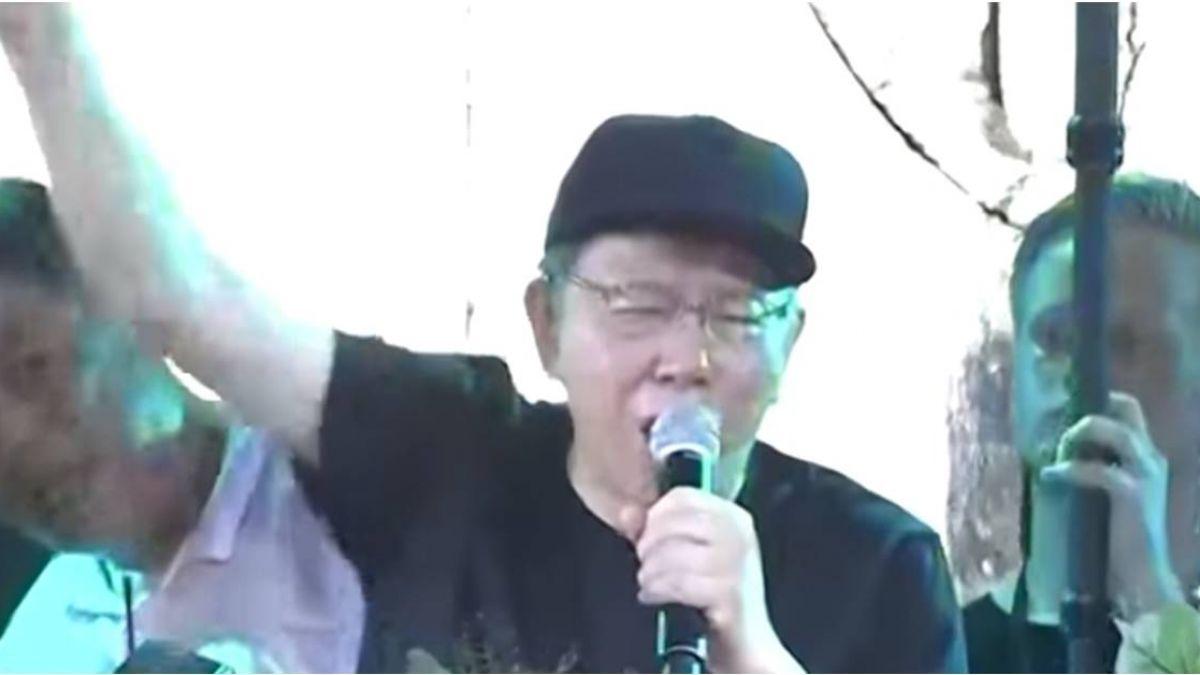 現身大佳河濱電音祭典!柯文哲受熱烈歡迎