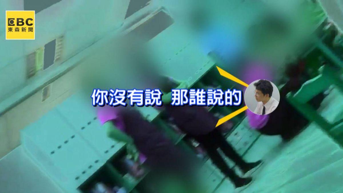 帶警「公審幼童」影片曝光!檢察官濫權逼問嚇壞孩子
