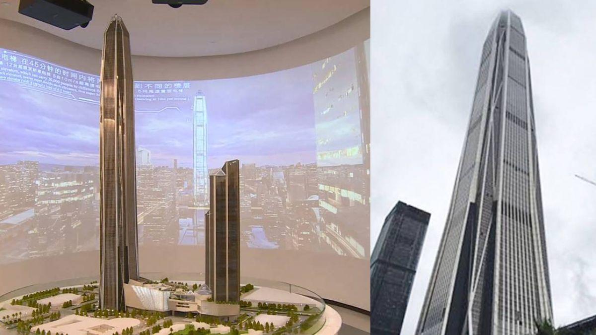 世界第4高!深圳平安金融中心 高速電梯60秒直達頂層