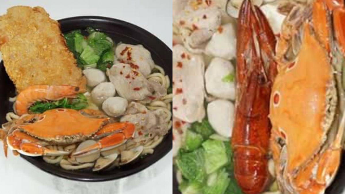 佛心98元!澎湃肥美「螃蟹龍蝦」鍋燒麵 網暴動:喝湯就痛風了
