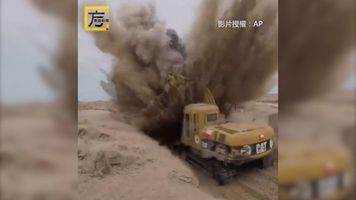 驚!地雷引爆險奪命 挖土機司機震暈