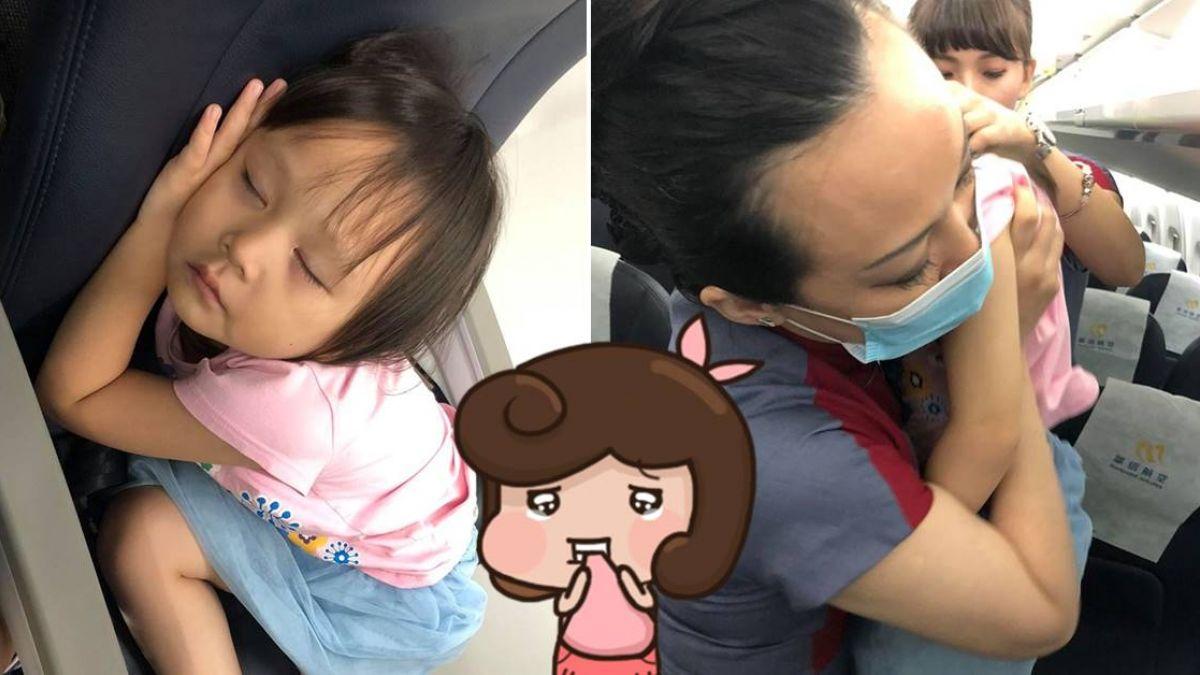 媽媽1打2搭飛機…4歲女兒睡翻叫不醒 空姐暖舉被讚爆