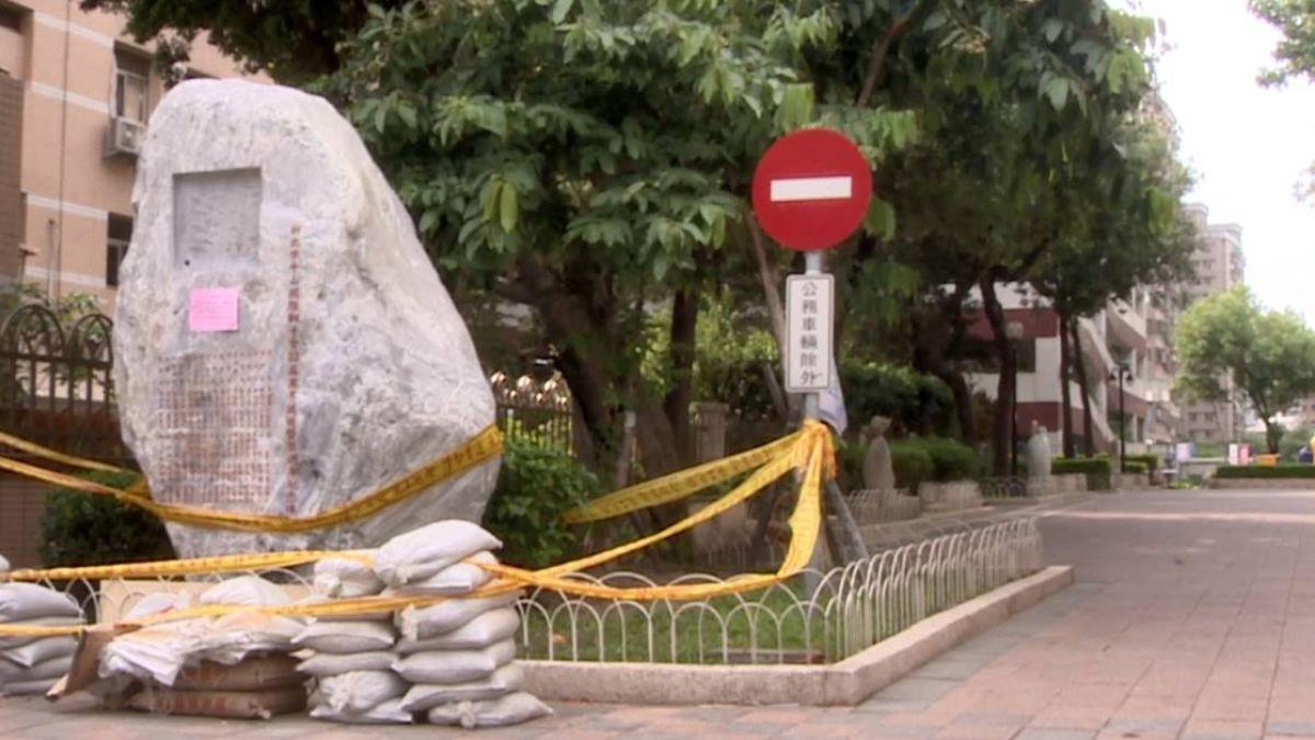 【獨家】稱捐藝術品卻蓋紀念碑 中山國際獅子會惹議