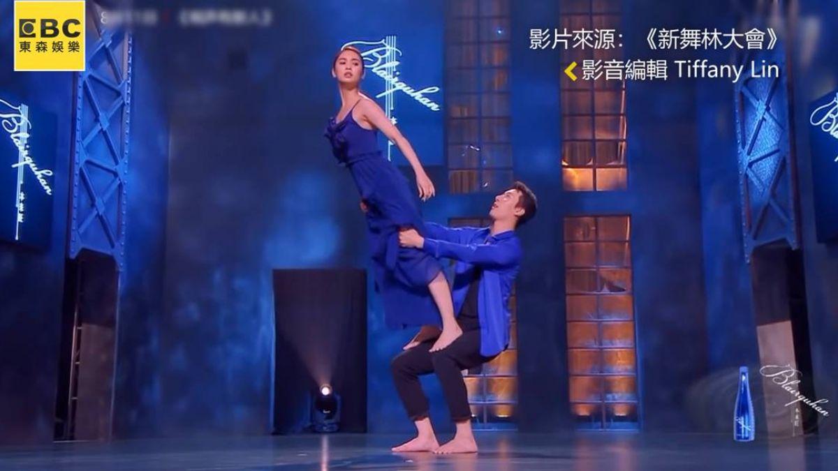 秀現代舞凸槌!楊丞琳即興補救 網友讚爆:完全看不出來
