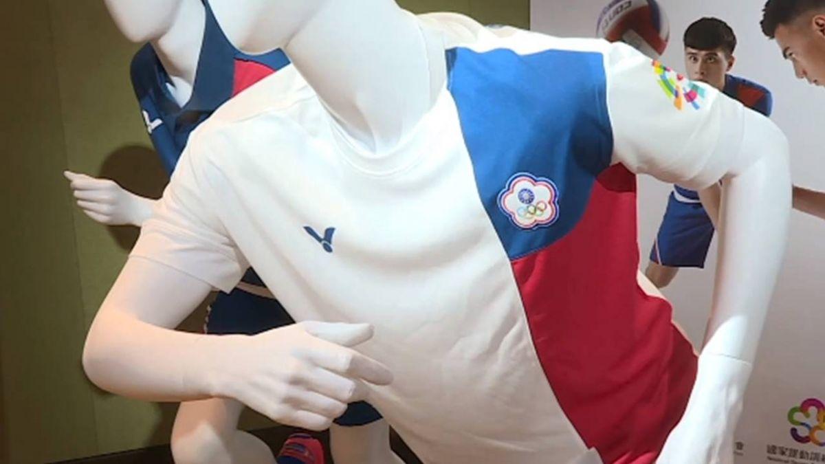 亞運中華隊團服亮相 「紅藍白色」彰顯氣勢