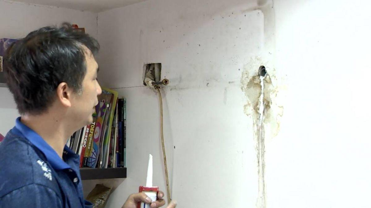 換冷氣不想毀牆面?冷氣師傅小撇步順便幫修補