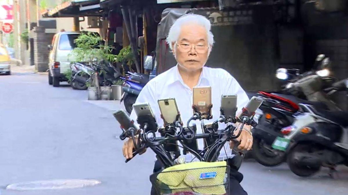 超狂!寶可夢阿伯11支手機 月花數萬元抓寶