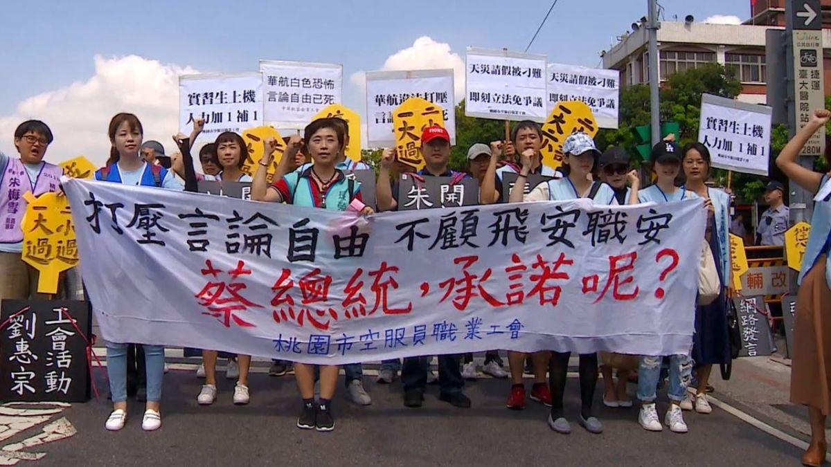 近9成8贊成罷工!機師工會確定取得合法罷工權