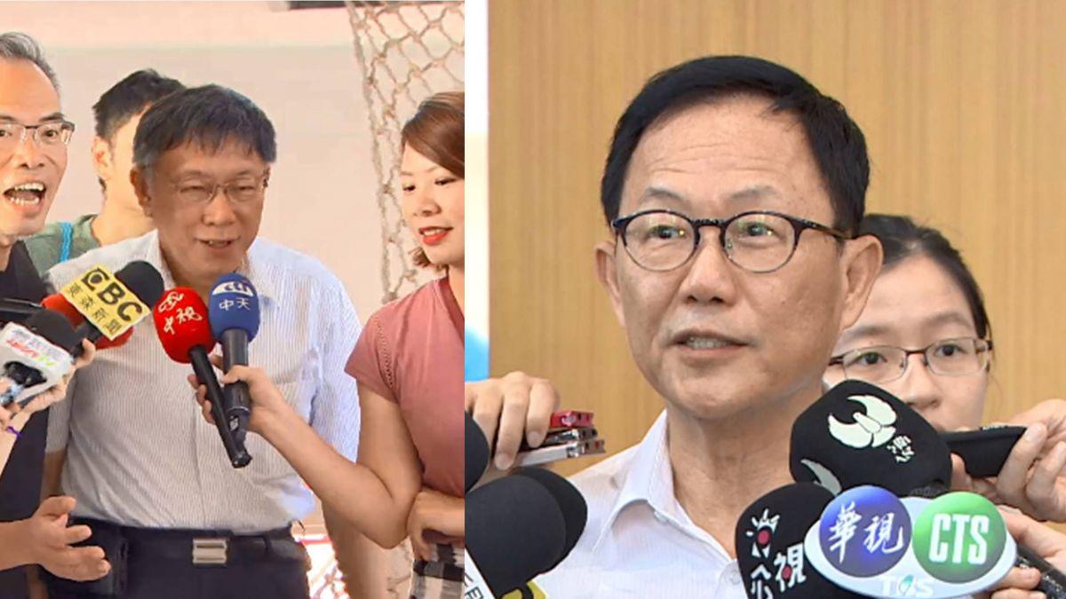 柯P頻被問選總統 丁守中:要他幫台灣裝葉克膜?