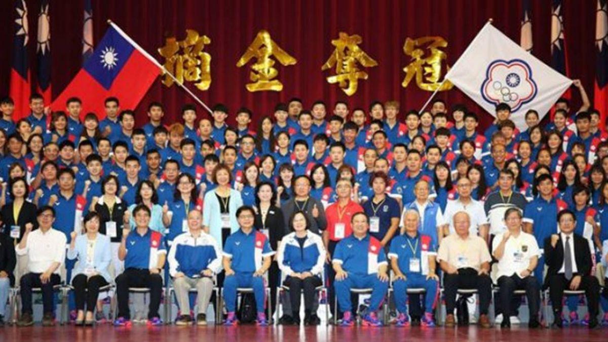 蔡總統授旗亞運國手  期勉讓世界看到台灣