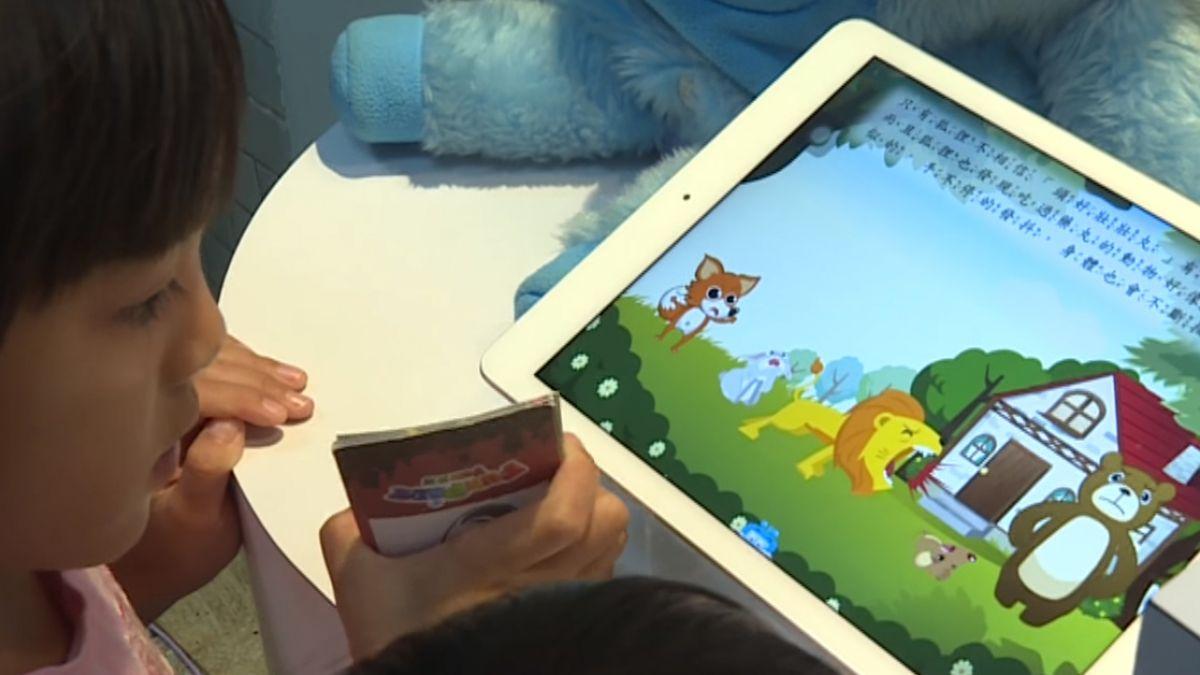 FunPark創意說故事 從數位閱讀激發想像力