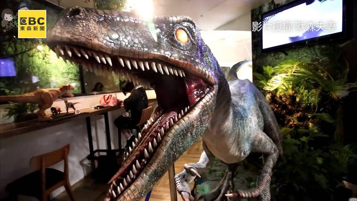日本限定私房景點!「侏儸紀主題餐廳」神還原真實場景