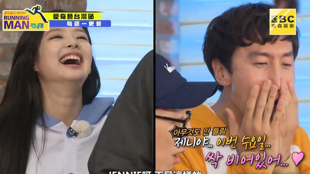 《RM》三行詩甜撩李光洙!Jennie一秒反轉讓他變臉