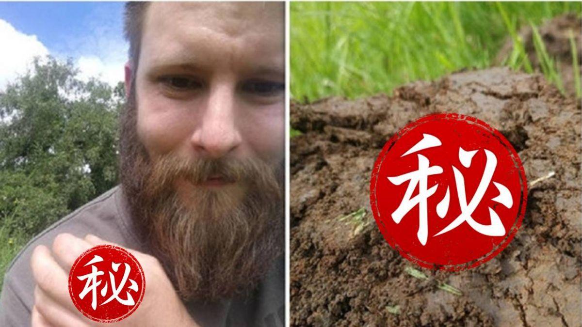 田裡尋寶挖出「汽水拉環」竟是價值連城400年時空膠囊!