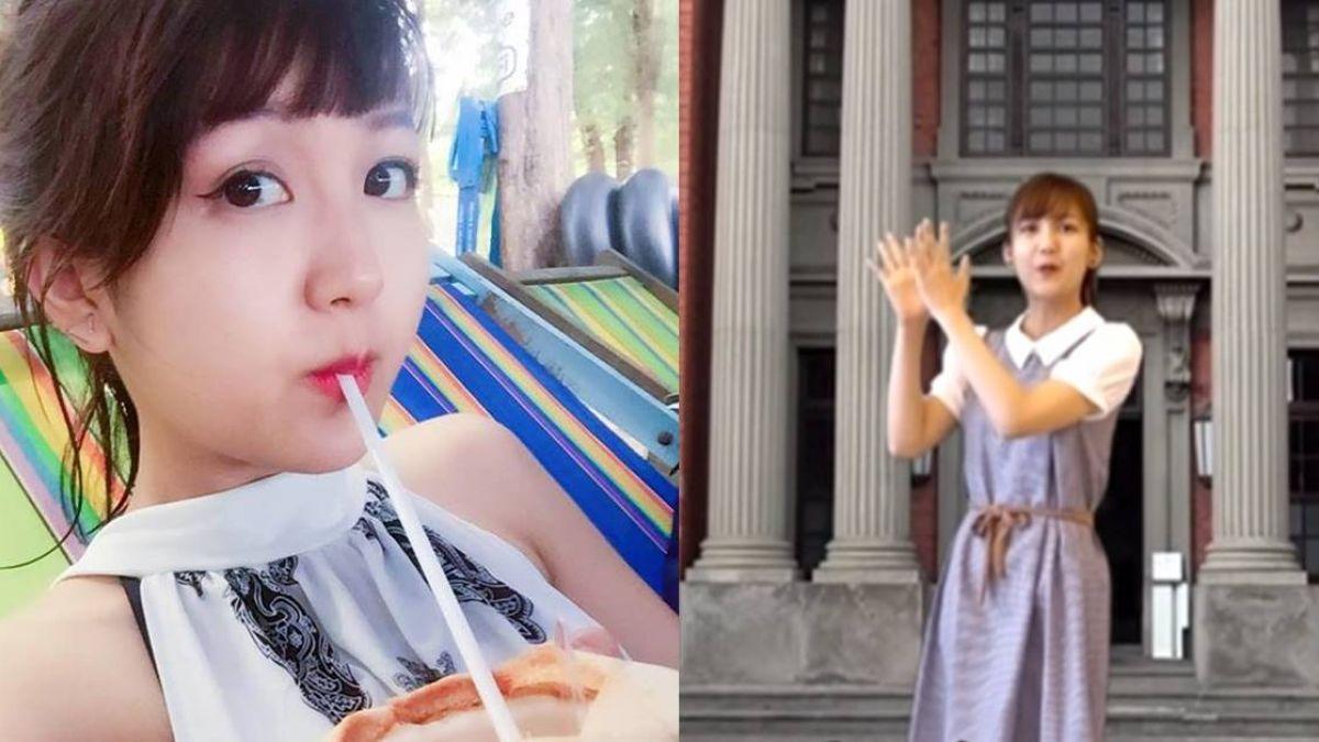 「我們在台灣見吧」女孩製作日語短片推觀光 被萌翻