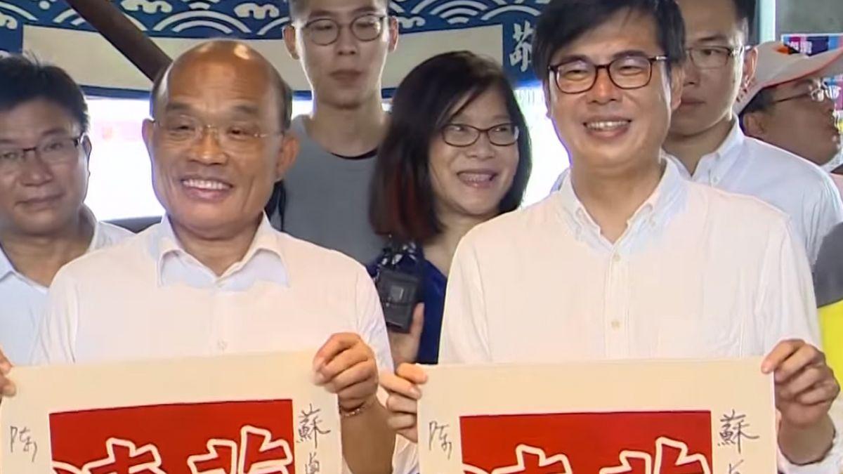 蘇貞昌南下站台 陳其邁喊:新北高雄組「緊衝」連線