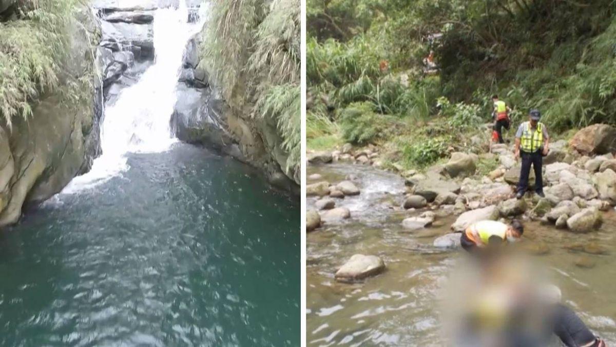 2個月2死!仙女瀑布再傳溺斃  28歲外蒙籍男斷魂異鄉