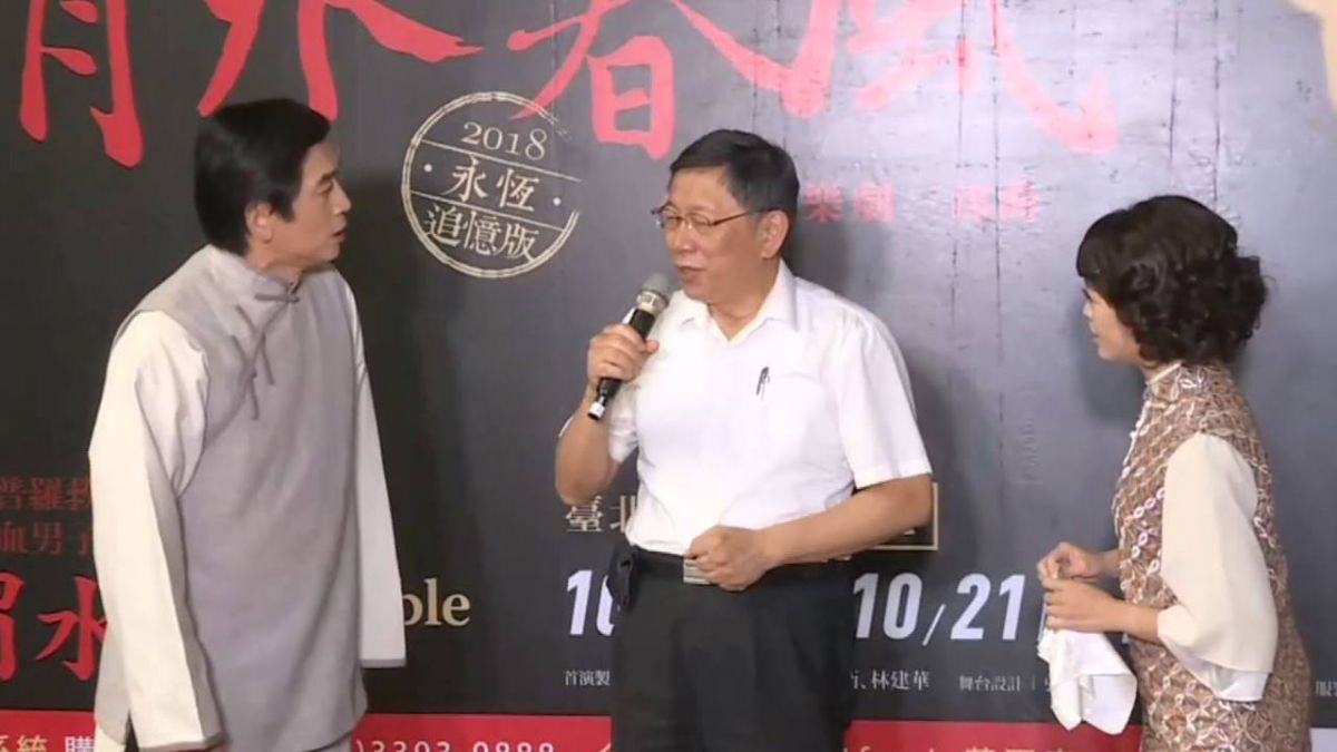 議員爆組「台灣民眾黨」 柯P未正面否認