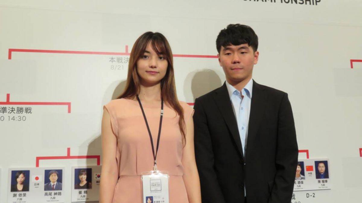 世界雙人圍棋爭霸賽 台灣隊派黑嘉嘉等4人