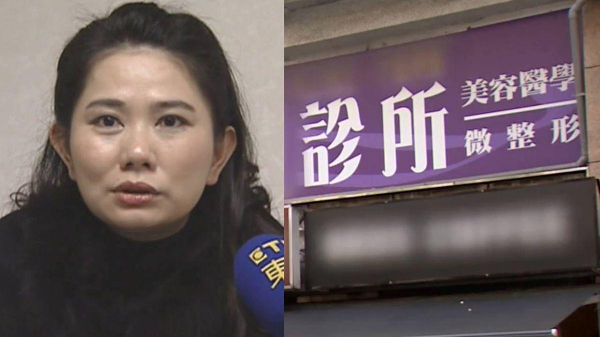 控施打玻尿酸暴痛 基金女王罵「惡醫」遭起訴
