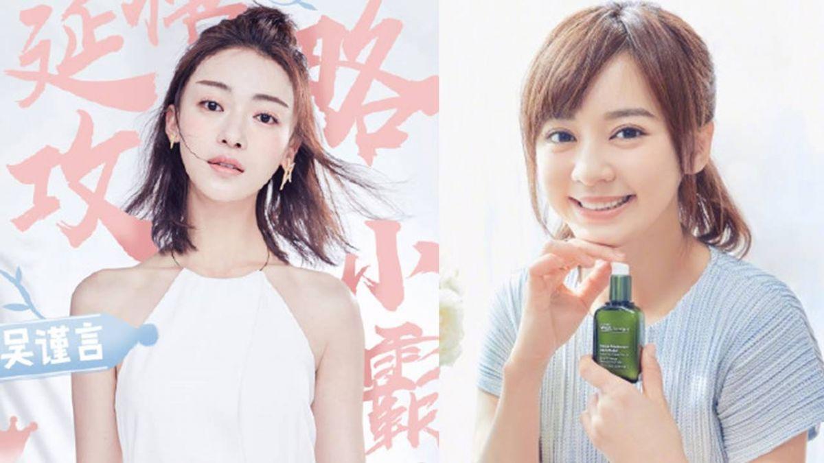 《延禧》撞臉台灣演員 女主角神似陳意涵
