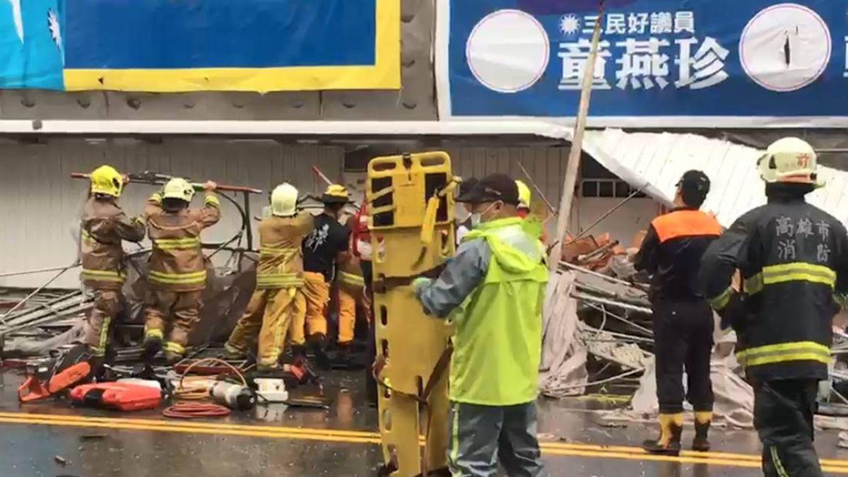 高雄風雨大…施工大樓鷹架被吹垮 2死1命危