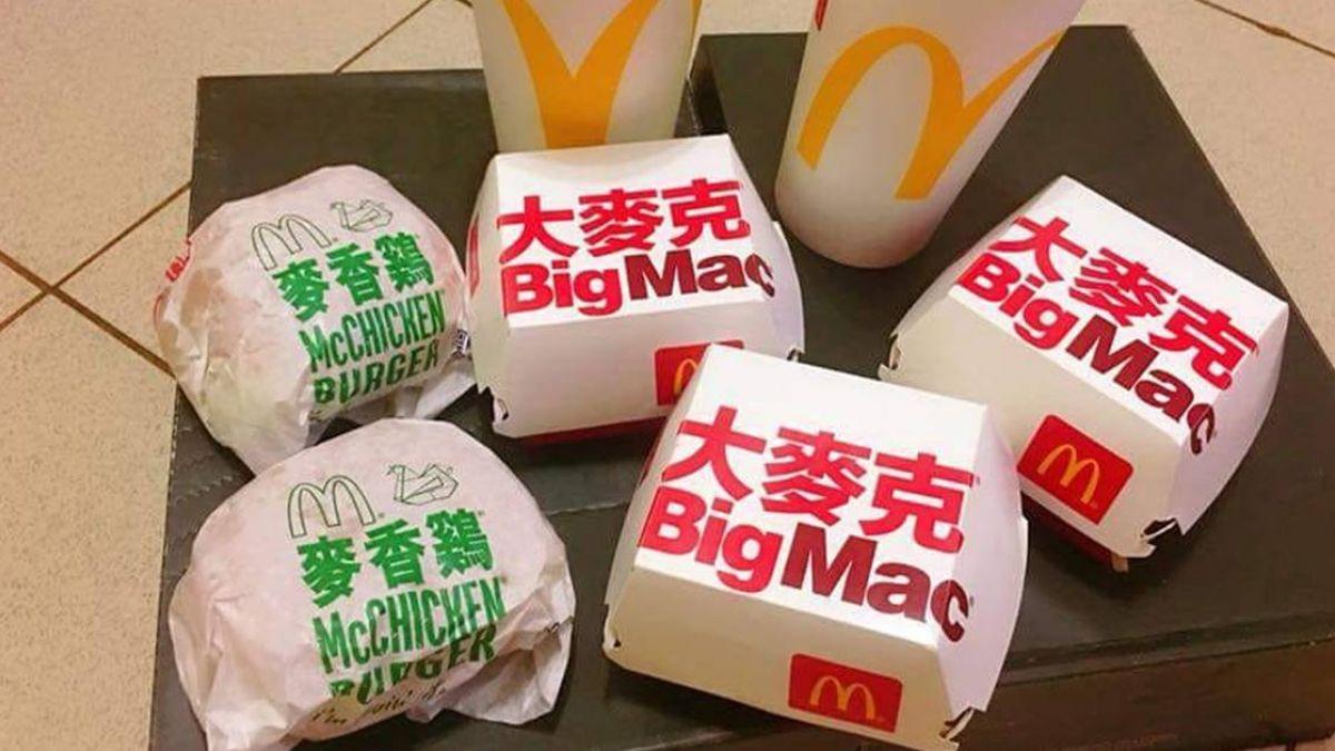 麥當勞7份餐只要80元!網破解「省錢秘訣」 業者證實了