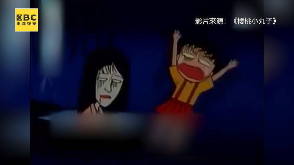 《小丸子》都市傳說級「第98回」外流 藤木.永澤成邪教教主嚇壞網友