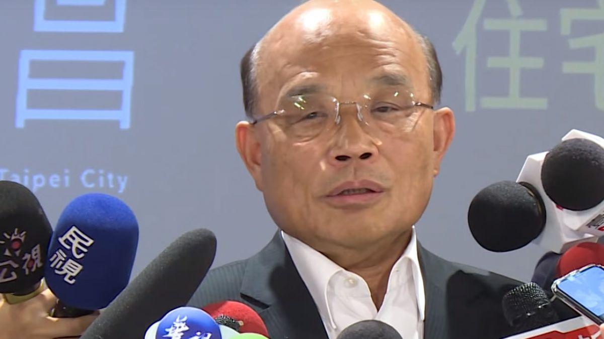 住宅政策團體座談 蘇貞昌正面回應訴求