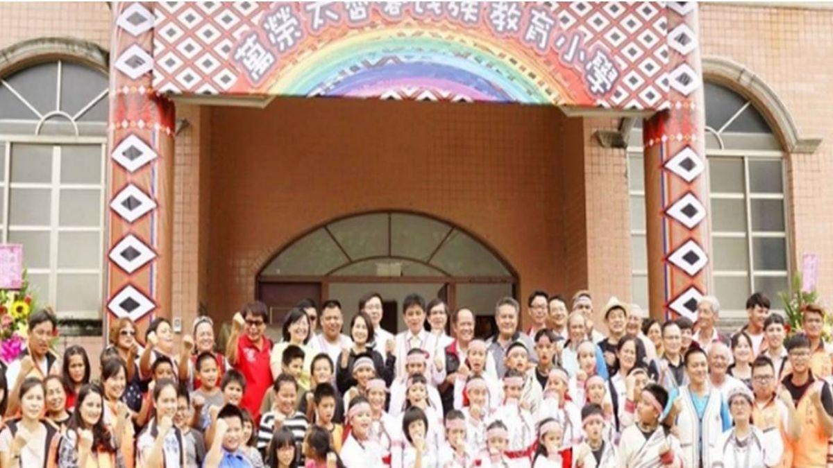 全台第一所 花蓮太魯閣族群教育小學揭牌