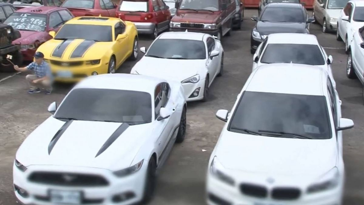 導遊變歐洲詐騙首腦!1年騙上億 20多部名車淪拍賣品