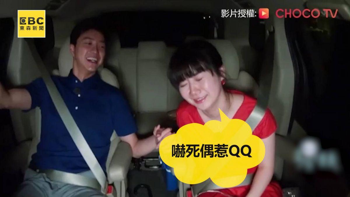 福原愛夜店初體驗嚇哭噴淚 5分鐘後拿兩顆桃子落跑
